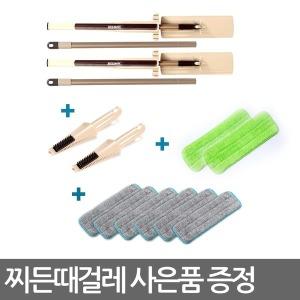 노터치 파워슬라이드 1+1 밀대걸레/밀대 물걸레청소기