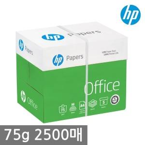 HP A4 복사용지(A4용지) 75g 2500매 1BOX/더블에이