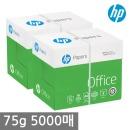 HP A4 복사용지(A4용지) 75g 2500매 2BOX/더블에이