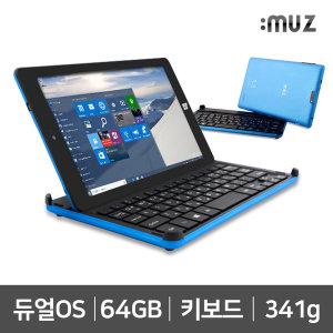 아이뮤즈 컨버터 8 가성비 인강용 태블릿PC 용량 64GB