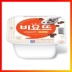 비요뜨 초코링 12개 냉장포장 안전배송