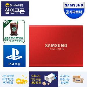 외장SSD T5 500GB 레드 :기프티콘 증정: :당일출고: