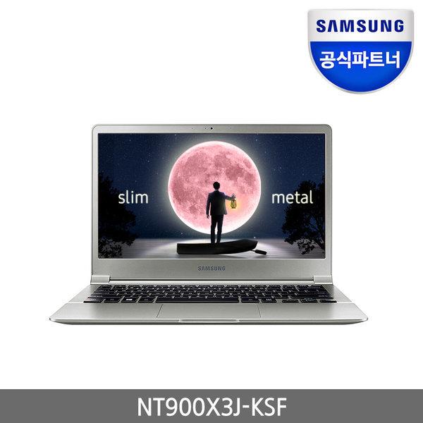 삼성 북9 Always NT900X3J-KSF 파우치+마우스+리뷰행사