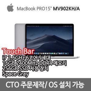 CTO가능/애플 맥북프로 15.4 MacBook Pro MV902KH/A