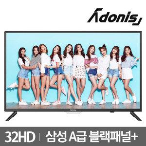 삼성패널 아도니스 TS-321 32인치 HDTV 에너지1등급