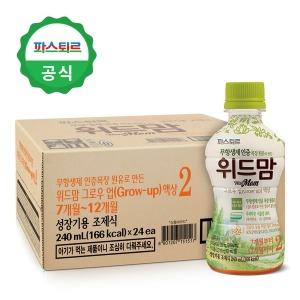 무항생제 원유 위드맘 액상분유 2단계 24팩 /니플없음