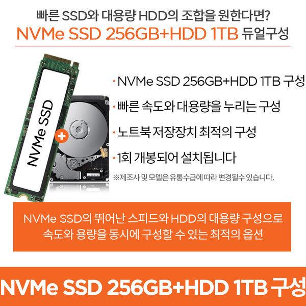 HDD 1TB 추가 장착확인발송-단품구매불가