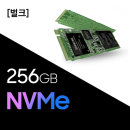 삼성 NVMe SSD 256GB 추가장착(벌크_개봉동의) G78A