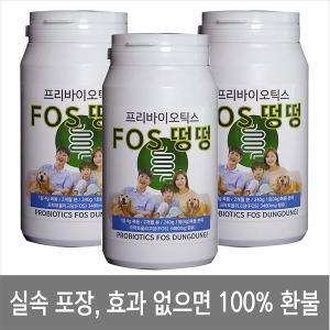 프리바이오틱스 FOS 떵떵 / 3병 6개월분