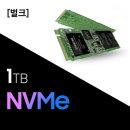 삼성 NVMe SSD 1TB 추가장착(개봉동의) G78A