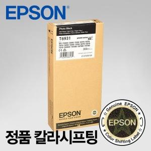 T6931(T693100) 포토블랙 잉크.SC-T3200 SC-T5200