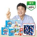 썸머 팬티형 기저귀 특대 여아 30매 x 3팩 + 보냉백