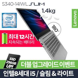 S340-14IWL I5 Slim/그레이/256G무상 UP/슬림노트북