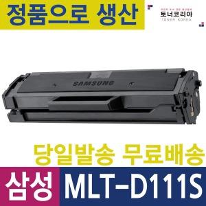 MLT-D111S SL-M2024 M2027 M2074 M2077 M2029 FW W F