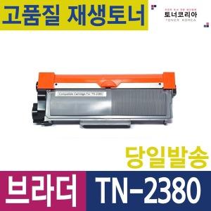 TN-2380 HL-L2360DN MFC-L2700D M225DW P225DB HL2365