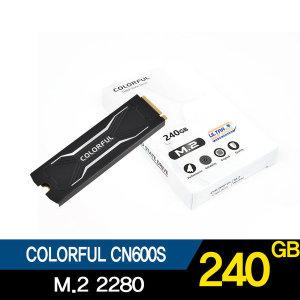 SSD 240GB 교체 (15S-DU0069TU 전용)
