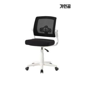 DS30 팔걸이없는의자 사무용 공부 책상 컴퓨터 의자