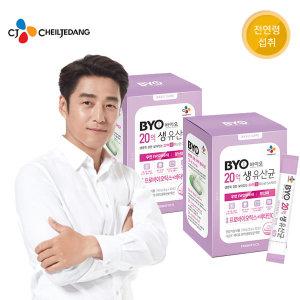 CJ BYO 20억 생유산균 우먼 30포 2개