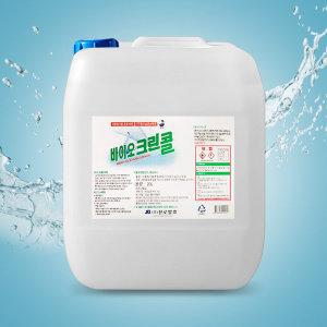 바이오 크린콜 20L 진로발효 살균소독제 클린콜 haccp