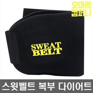 스윗벨트 복부 다이어트 용품 헬스 복대