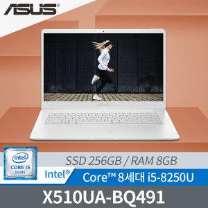 ND ASUS 비보북 X510UA-BQ491 RAM 4GB 추가 장착