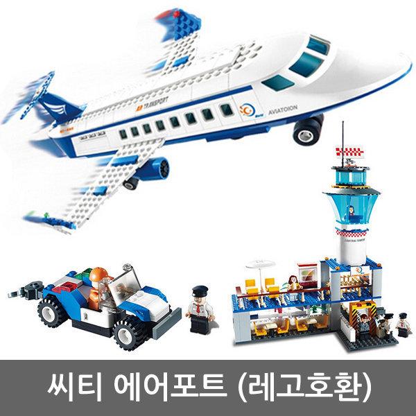 구디블럭 씨티에어포트 레고호환블록 비행기 장난감