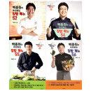 (전4권) 백종원이 추천하는 집밥 메뉴 52 + 54 + 55 + 56 세트 서울문화사