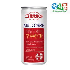 정식품 그린비아 마일드케어 구수한맛 200ml 60캔