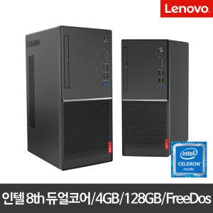 데스크탑PC V330 10TSA002KR 듀얼코어/4G/128GB/FD