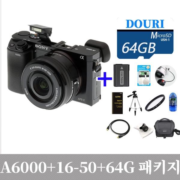소니정품 a6000+16-50렌즈+64G+11종 패키지 /도우리
