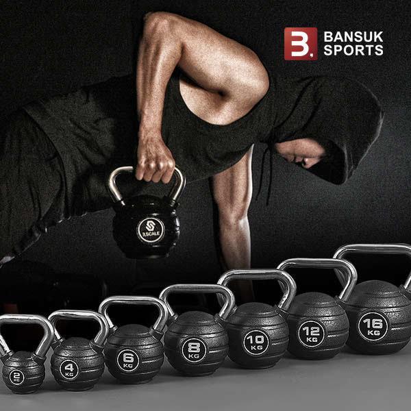 (현대Hmall)스케일 케틀벨 2kg/클럽용/코어운동/스쿼트/헬스기구/아령/다이어트/요가/운동기구