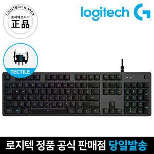 로지텍코리아 정품 기계식 게이밍 키보드 G512 택타일