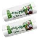 쉐프 위생롤백 17x25cm 500매- 2개  비닐봉투장갑캠핑