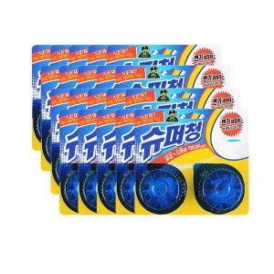 변기 세정제 블루 크리너 클리너 볼 슈퍼청 40알