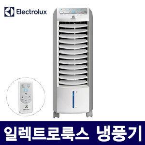일렉트로룩스 프리미엄 헤파필터 냉풍기 CL07Q