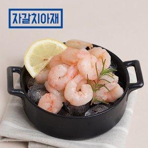 자갈치아재 홍새우살 중(100/200)1kg 신선한새우살냉동