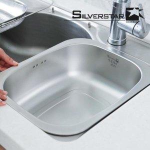 살림살이 스텐레스 사각 설거지통(무배수) 설거지통