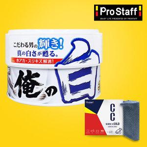 프로스태프 백광왁스 S136 / 공식정품 / 당일발송