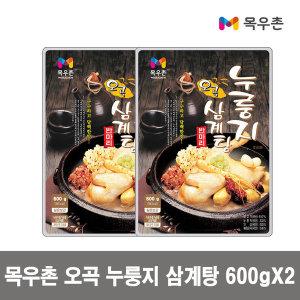 목우촌 오곡누룽지 삼계탕/목우촌 삼계탕 600g X 2개