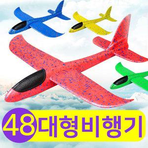 스티로폼 장난감 비행기 레드 성훈 나혼자산다