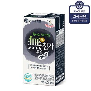 무첨가검은콩두유190mlx24입 /연세두유