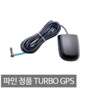 파인드라이브 네비게이션 정품 TURBO GPS 안테나
