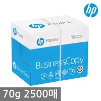 HP A4 복사용지(A4용지) 70g 2500매 1BOX/더블에이