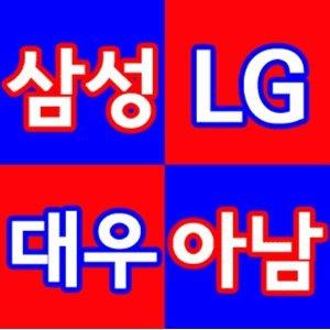 TV리모컨 만능 삼성 LG 대우 아남 비디오