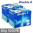 더블에이 A4 복사용지(A4용지) 80g 2500매 2BOX