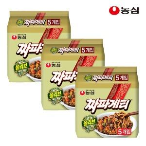 짜파게티 멀티3봉 (총15개)