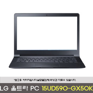 LG올뉴그램 15UD590-GX50K 가방+마우스+패드 SC