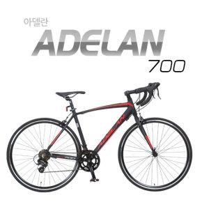 19년 지오닉스/뮤트/아델란 700/로드자전거/사이클