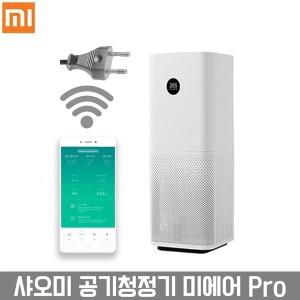 미에어프로 / 기본필터 1개포함 / 무료배송