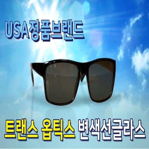 트랜스옵틱스 변색 선글라스 1+1 편광 렌즈 필터 등산